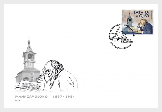 Ivan Zavoloko, Proponent of the Old Belief - First Day Cover