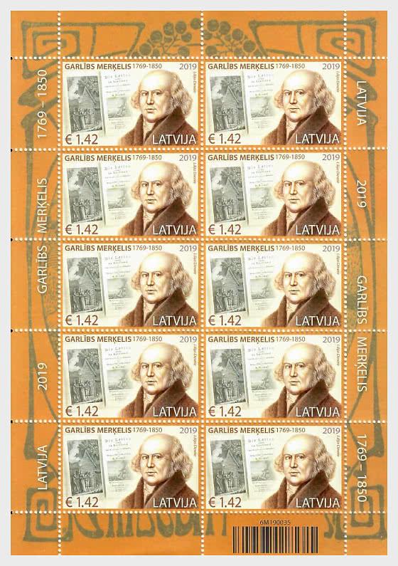 250th Anniversary of Garlieb Merkel - Sheetlets