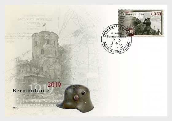 Centenary of Bermontiad - First Day Cover