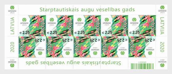 国际植物保护年 - 小版张