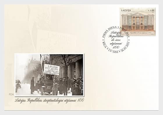 承认拉脱维亚独立一百周年 - 首日封