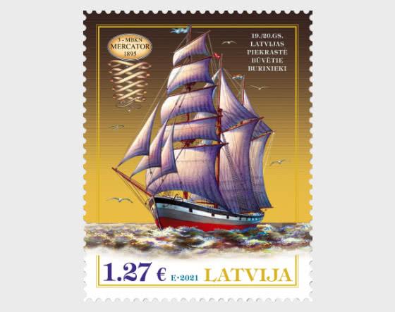 History Of Navigation - Three-Mast Barquentine  - Set