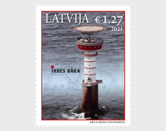 Latvian Lighthouse - Irbe Lighthouse - Set