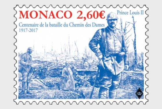 Centenary Of the Battle Of Chemin Des Dames - Set