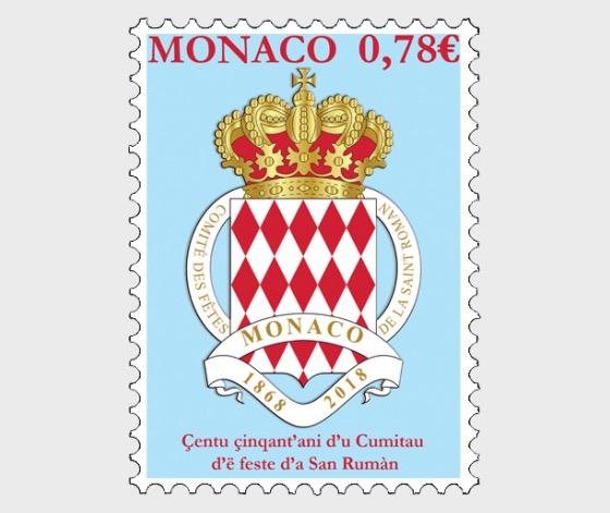 150 ° Aniversario del Comité de la Fiesta de San Román - Series