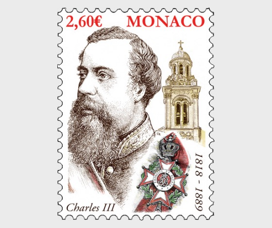 Bicentenary of the Birth of Prince Charles III - (Set CTO) - Set CTO