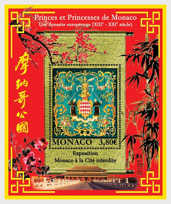 Princes and Princesses of Monaco Exhibition in CHINA - (M/S Mint) - Miniature Sheet