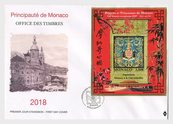 Princes and Princesses of Monaco Exhibition in CHINA - First Day Cover