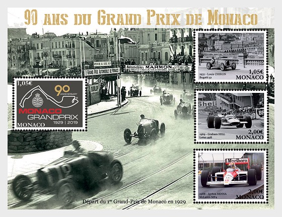 90th Anniversary of the MonacoGrand Prix - M/S Mint - Miniature Sheet