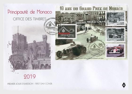 90ème Anniversaire du Grand Prix de Monaco - Enveloppes de Premier Jour