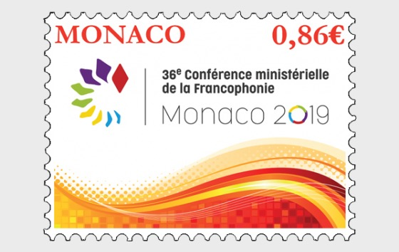 36th Conference of Ministers of La Francophonie - Set Mint - Set