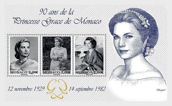 90ème Anniversaire de la Princesse Grace de Monaco - Blocs feuillets CTO