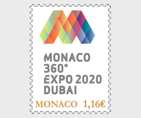 EXPO 2020 Dubai - Mint - Set