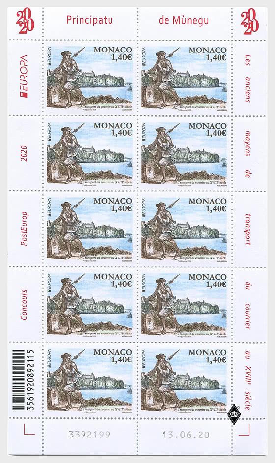 Europa 2020 - Ancient Postal Routes - Sheetlets