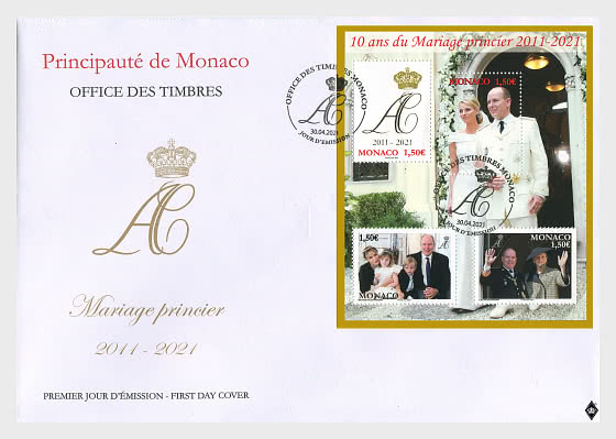 10. Jahrestag der königlichen Hochzeit - Ersttagbriefe