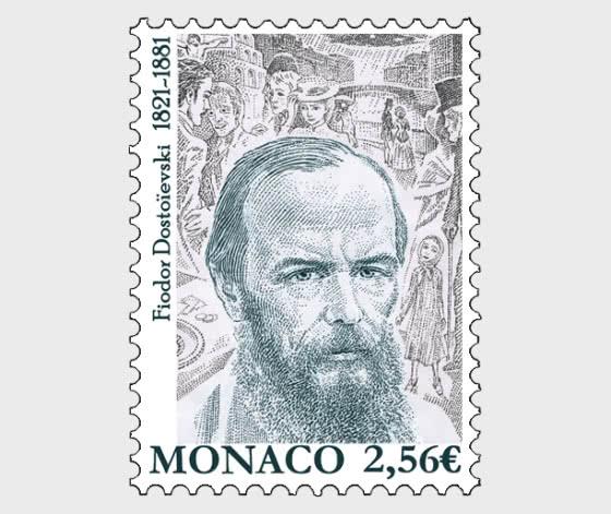 Bicentenario Della Nascita Di Fëdor Dostoevskij - Serie