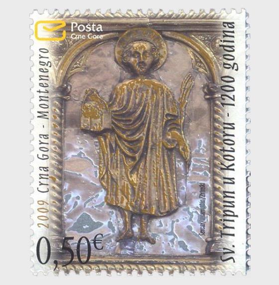 Saint Tripun in Kotor - 1200 years - Set