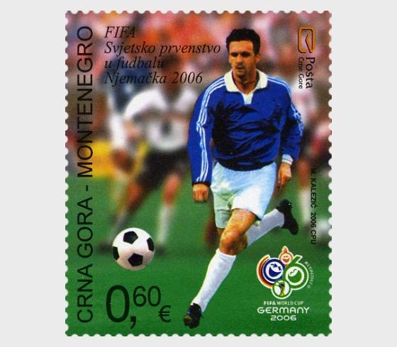 Coppa del Mondo in Germania 2006 - Serie