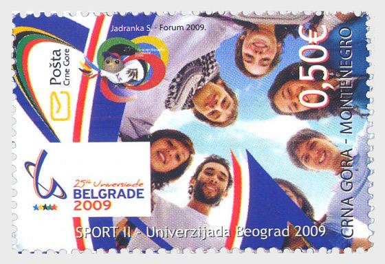 Sport II - Universiade Belgrade 2009 - Set