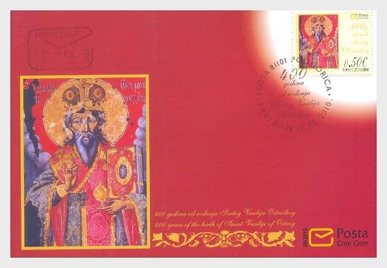 400 ans depuis la naissance de St. V. Ostroškog - Enveloppes de Premier Jour