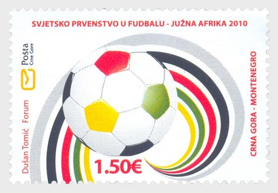 Sport II - Championnat du monde de football - Afrique du Sud 2010 - Séries
