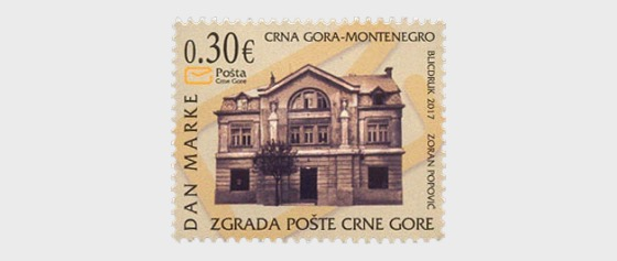 Stamp Day 2017 - Post Office of Montenegro - Set