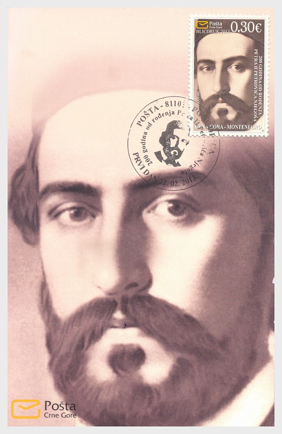 200 Years Since the Birth of Peter II Petrovic Njegos - Maxi Cards