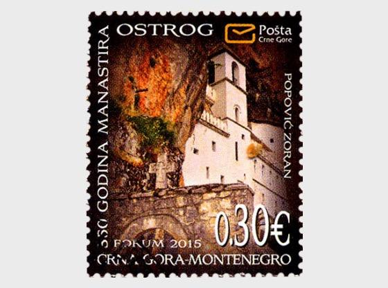 350 ans du monastère d'Ostrog - Séries