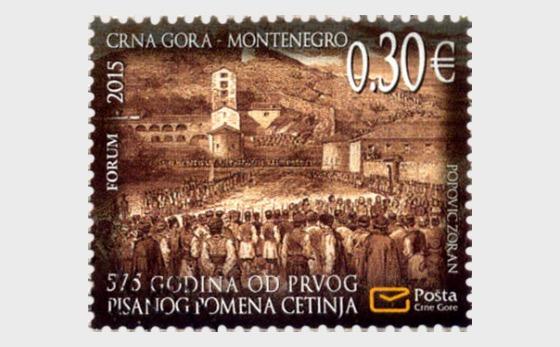 575 ans depuis le premier sens écrit de Cetinje - Séries