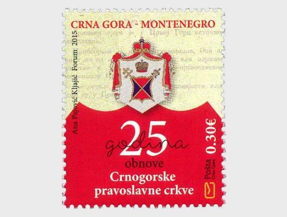 25 ans de restauration de l'église orthodoxe monténégrine - Séries