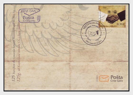 125 ans du Concordat entre le Monténégro et le Saint-Siège - Enveloppes de Premier Jour