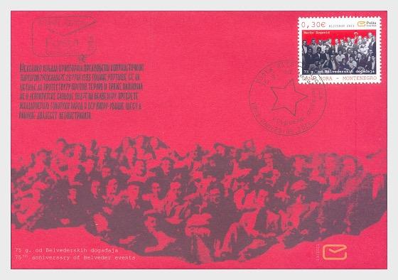 75 ans d'événements Belvedere - Enveloppes de Premier Jour