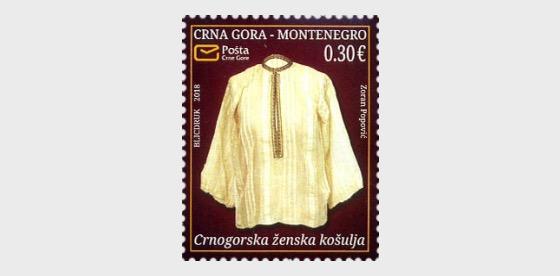 Montenegrin Art through Centuries 2018 - Set