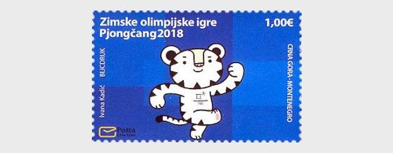 Juegos Olímpicos de Invierno PyeongChang 2018 - Series