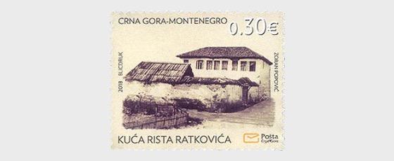 Historical Heritage - Risto Ratkovic House - Set