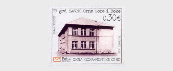 75 Years of ZAVNO of Montenegro and Boka - Set