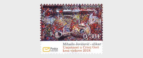 Art in Montenegro through Centuries 2019 - Set