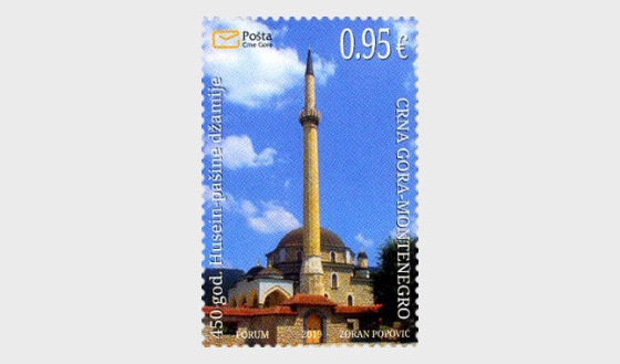 450 Anniversary of the Husein-Pasa's Mosque - Set