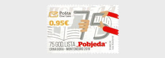 The 75th Anniversary of the Pobjeda Daily - Set