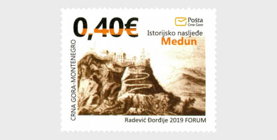 Historical Heritage Medun - Set