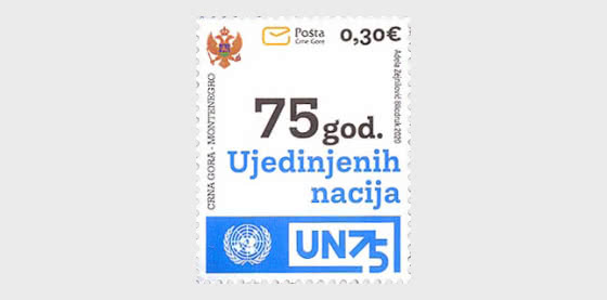 75 Years of the United Nations - Set