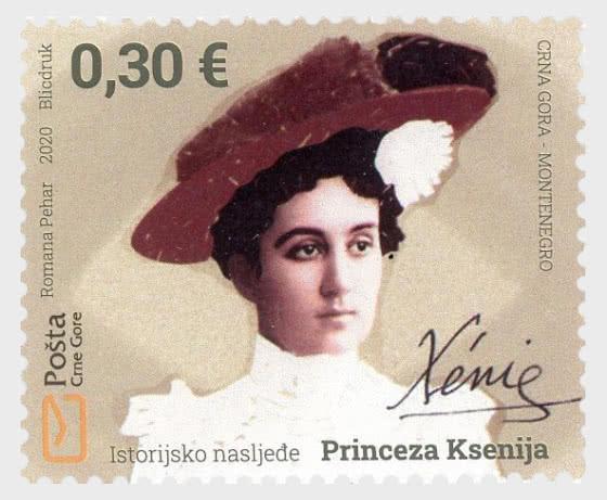 Historical Heritage - Princess Ksenija - Set
