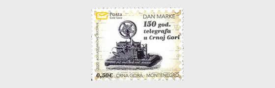 Stamp Day 150 Años De Servicio De Telegram En Montenegro - Series
