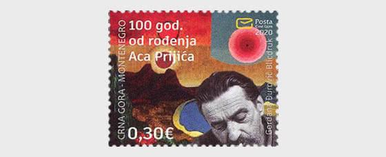 100 Años Desde El Nacimiento De Aco Prijić - Series