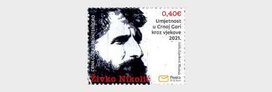Arte A Través De Los Siglos En Montenegro 2021 - Zivko Nikolic - Series