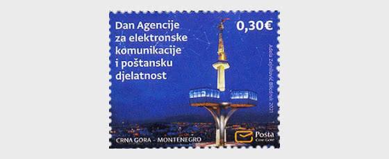 El Día de la Agencia de Comunicaciones Electrónicas y Servicios Postales de Montenegro - Series