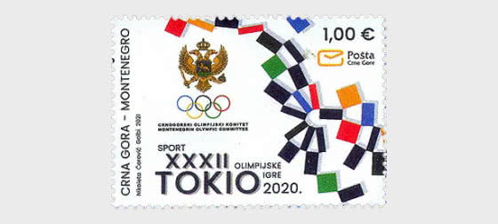 The XXXII Olympic Games Tokyo 2020 - Set