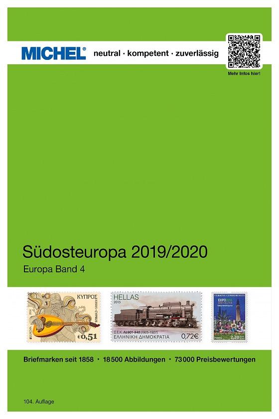 Catalogues Europe - Europa sud-orientale