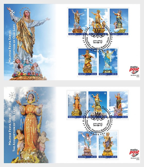 Maltese Festa Series - The Assumption Of Our Lady 2017 - First Day Cover