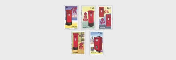 Letter Boxes - Set